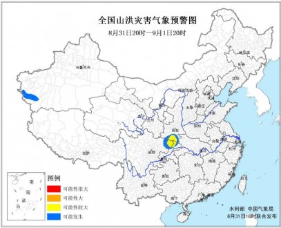 两部门联合发布山洪灾害预警 四