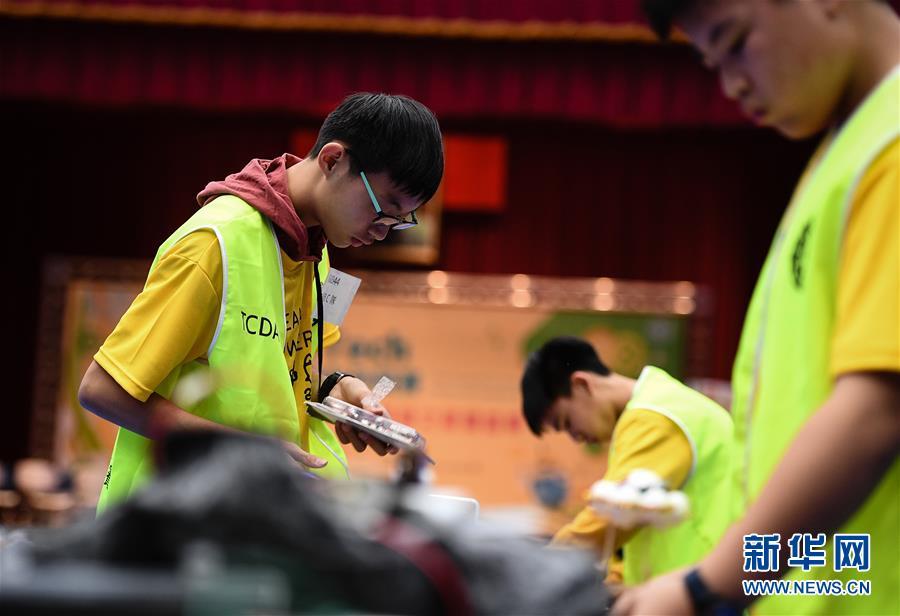 两岸青少年台北竞技科创