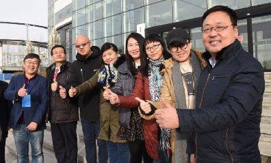 内蒙古自媒体联盟成立