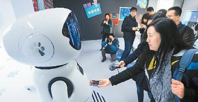 中国走向世界科创舞台中央