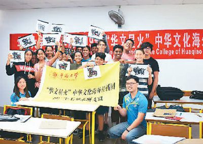 留学生把中国年味儿带回家