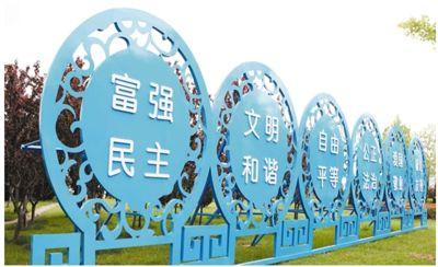 人民日报:不断深化中国价值哲学研究