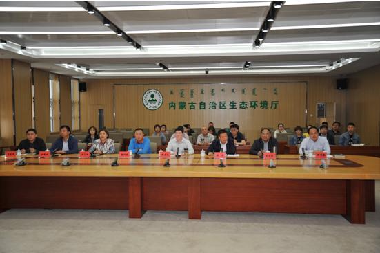 内蒙古以执法大练兵推进全区生态环境执法工作