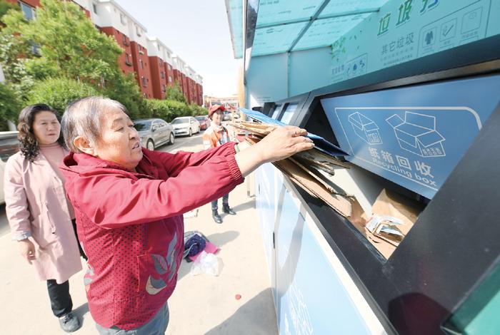 智能垃圾柜助力社区环保