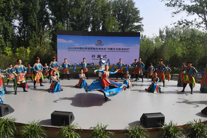 """向世界展示壮美内蒙古 北京世园会""""内蒙古主题活动日"""