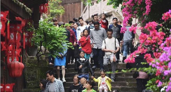 23省五一旅游收入排行