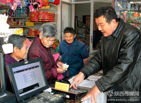 """银行卡助农取款服务 惠民服务""""最后一公里"""""""
