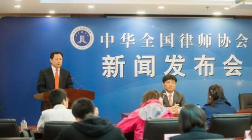 全国律师行业党委成立 一万六千