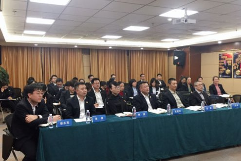 太平人寿内蒙古分公司开展《中国共产党纪律处分条例》