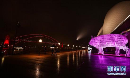 悉尼海港大桥点亮中国红
