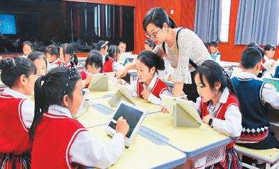 互联网助力教育行万里(网上中国)
