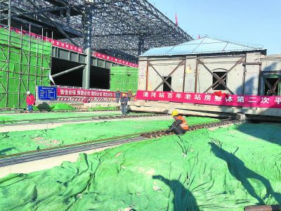 北京清河站百年老站房平移274.81米