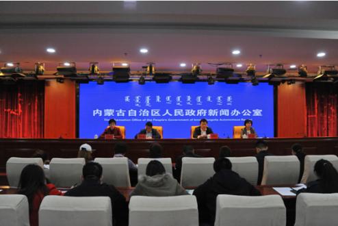 内蒙古发布生态环境监测监察执法垂改相关情况