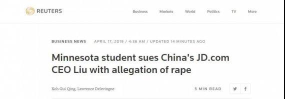 主动公布姓名和学籍 明州案女性这场阴谋论太深