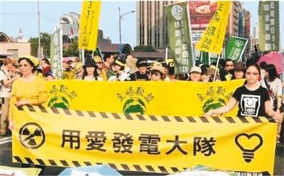 """民进党""""反核""""究竟在反什么"""