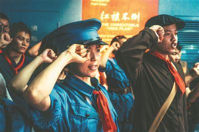 观众演员融为一体共同演活红色话剧