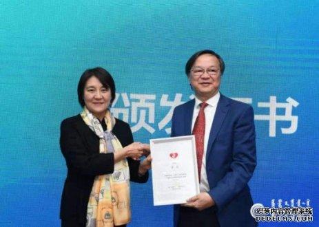 内蒙古自治区儿童青少年近视防控高峰论坛召开 布小林