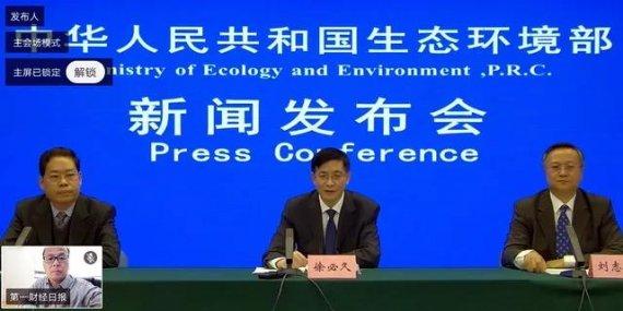 生态环境部:统筹考虑防控和发展