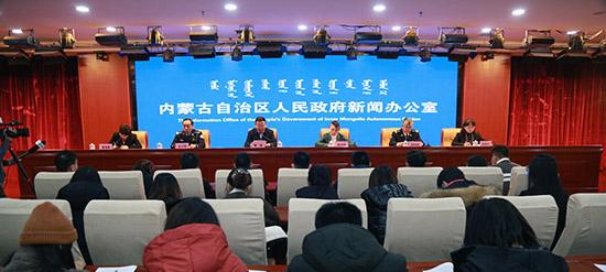 今年前三季度内蒙古行政执法机关立案查处侵权假冒案件