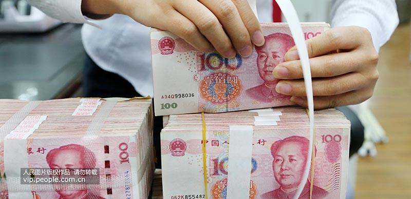 进一步优化跨境人民币政策的新政将于2月4日实施 贸易