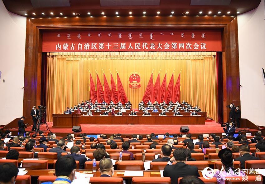 内蒙古自治区十三届人大四次会议开幕