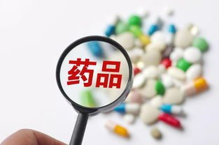 内蒙古:又有21种必需药品可以在门诊报销