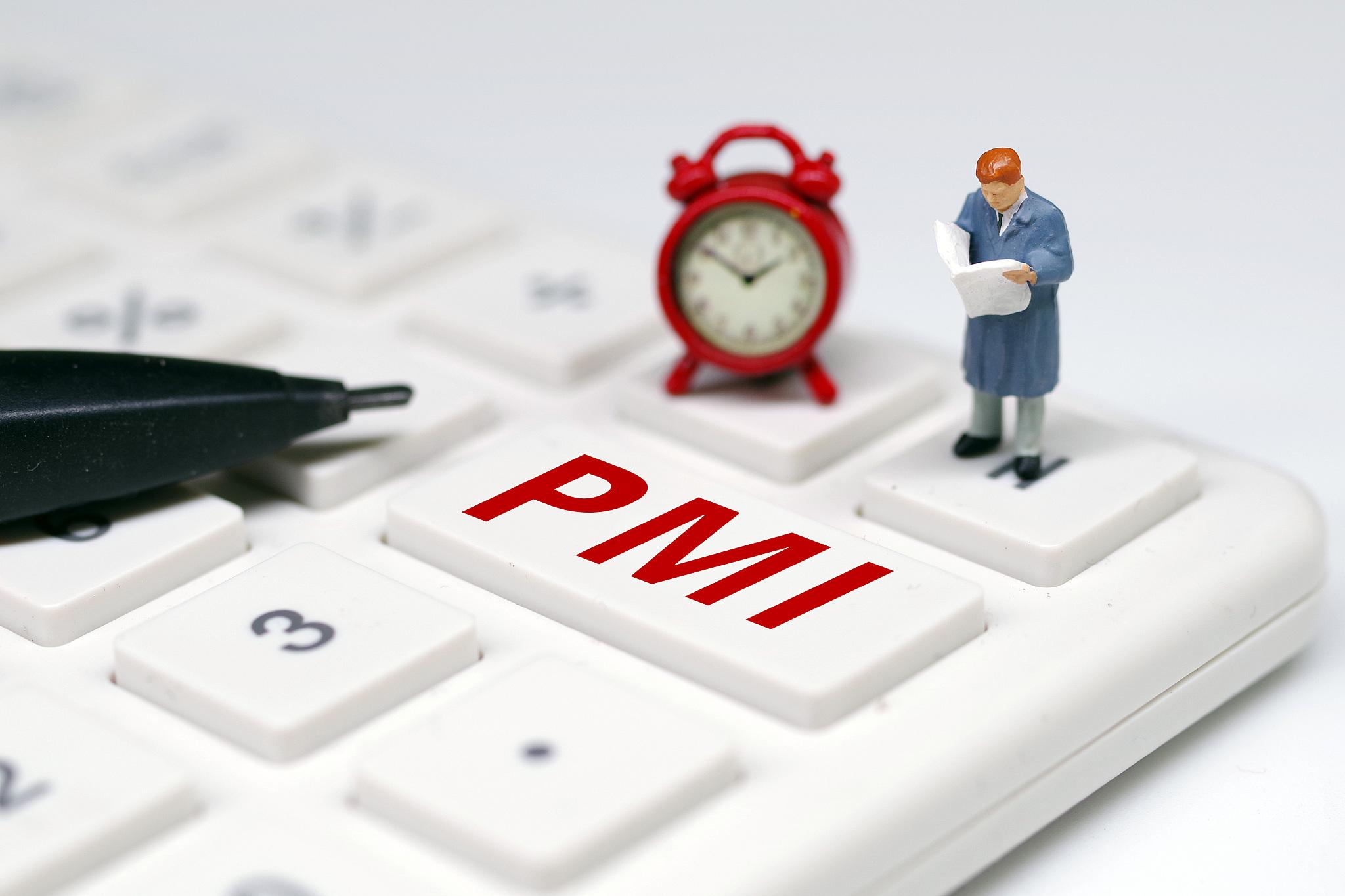国家统计局:4月制造业PMI为51.1%继续保持在扩张区间