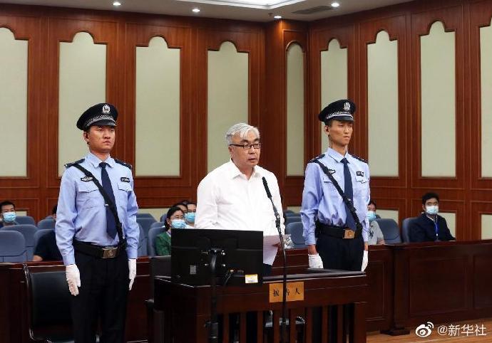 被控受贿超1.5亿 内蒙古政协原副主席马明受贿案一审开