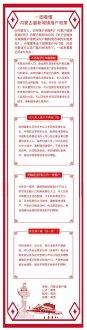 一图看懂内蒙古最新城镇落户政策-时政-内蒙古新闻网